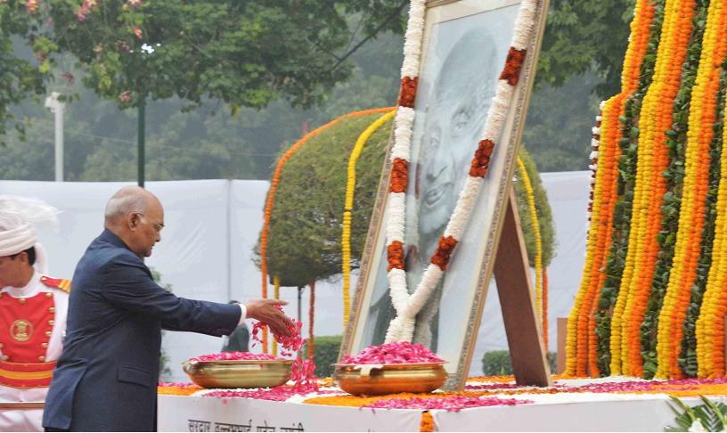 President : Ram Nath Kovind