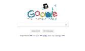 Google to soon fix buzzing sound in Pixel 2